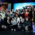 Metro Manila Film Festival AwardsIMG_8250
