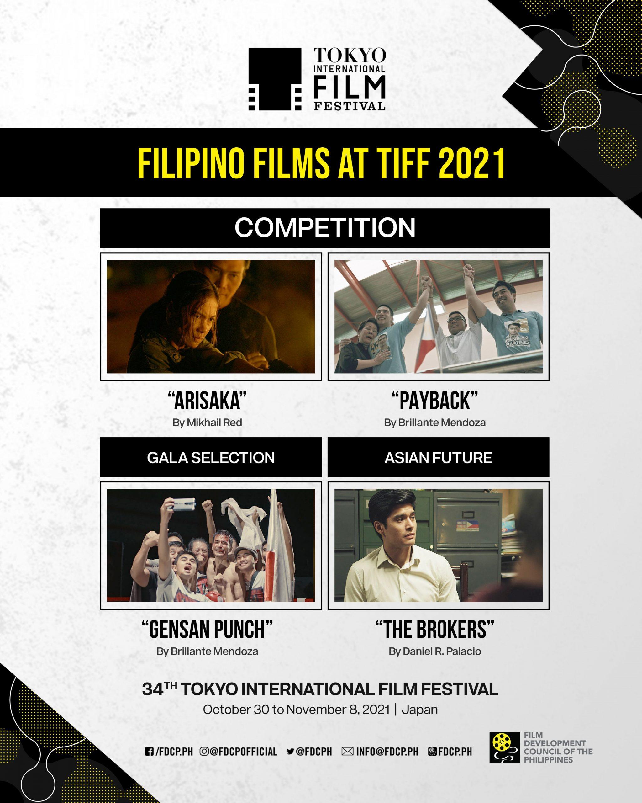 4 PH Films at Tokyo Film Fest 2021